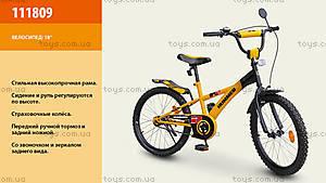 Велосипед 2-х колесный Hummer, 111809