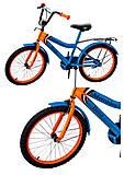 Велосипед 2-х колесный 20 дюймов, со звонком, зеркалом, сине-оранжевый, 182039, фото
