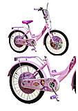 """Велосипед 2-х колес """"Sofia"""", лиловый, 20 дюймов, 192002, фото"""