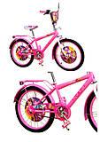 Велосипед 2-х колесный, розовый, 20 дюймов, 192012, тойс ком юа