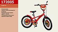 Велосипед 2-х колесный 20'' со звонком, 172005, отзывы