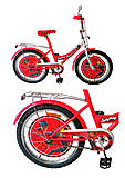 """Велосипед DT 20"""" Кошка, 172029"""