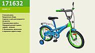 Велосипед 2-х колесный 16'' с ручным тормозом, 171632, купить