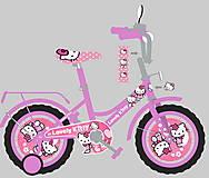 Велосипед 2-х колесный «Хеллоу Китти», 181405, купить