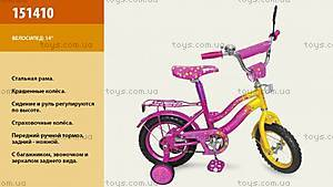 Велосипед 2-х колесный «Super Bike» со страховочными колесами, 151410