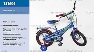 Велосипед 2-х колесный «Super Bike», синий, 151604
