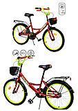 """Велосипед 20 дюймов """"CORSO"""" красно-салатовый, G-20382"""