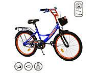 """Велосипед 20 дюймов """"CORSO"""" (ручной тормоз, звоночек, мягкое сидение), сине-оранжевый, G-20130, отзывы"""