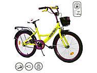 """Велосипед """"CORSO"""" колеса 20 дюймов (ручной тормоз, звоночек, мягкое сидение) лимонно-фиолетовый, G-20605"""