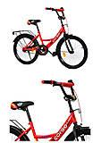 """CORSO велосипед 20"""" дюймов + ручной тормоз и звоночек, С20808, фото"""