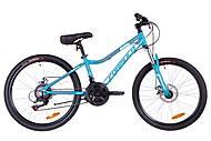"""Велосипед 24"""" Formula ACID 1.0 DD 2019 (аквамарин), OPS-FR-24-129, отзывы"""