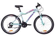"""Велосипед 26"""" Formula MYSTIQUE 2.0 2019 (бирюзовый), OPS-FR-26-264, отзывы"""