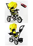 Велосипед 3-х колесный со звуками (рус) желтый, 5890-7019, фото
