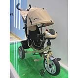 Велосипед 3-х колесный бежевый, надувные колеса 12'' и 10'', TR17012 БЕЖ, купить