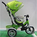 Велосипед 3-х колесный складной козырек (зеленый), TR17008 ЗЕЛ, купить