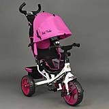 Детский трехколесный велосипед Best Trike (розовый), 6570 РОЗОВЫЙ, отзывы