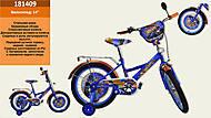 Велосипед детский 14 дюймов Хот Вилс, 181409, купить