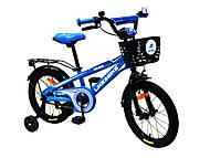 Велосипед детский 2-х колесный 16'' Dark Rider (сине-чёрный), 201602