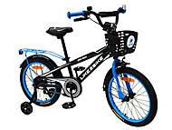Велосипед детский 2-х колесный 18 дюймов Dark Rider (чёрно-синий), 201805, отзывы