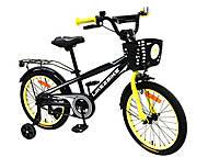 Велосипед детский 2-х колесный 18'' Dark Rider (чёрно-жёлтый), 201806, отзывы