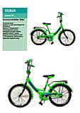 Велосипед детский 2-х колёсный 16 дюймов Like2bike RALLY, салатовый, 191614, фото