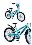 Велосипед детский 2-х колёсный 16 дюймов Like2bike Sprint, голубой , 191634, купить