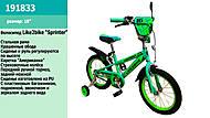 Велосипед детский 2-х колёсный 18 дюймов Like2bike Sprint (зелёный), 191833, отзывы