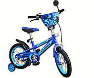 """Велосипед детский 2-х колёсный 18 дюймов""""Sprint"""" синий , 191835, отзывы"""