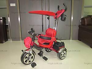 Велосипед детский трехколесный EVA красно-черный, KR01