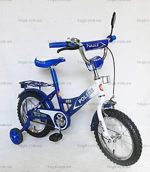 Велосипед двухколесный детский, 151411