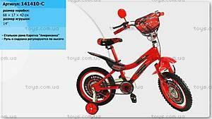 Велосипед двухколесный для детей, 141410-C