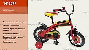 Велосипед двухколесный «Феррари», 141207F