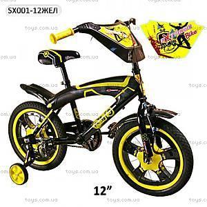 Велосипед двухколесный желтый, SX-001-12ЖЕЛ