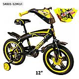Велосипед двухколесный желтый, SX-001-12ЖЕЛ, отзывы