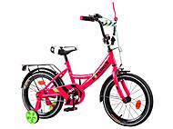 Велосипед 16 дюймов «EXPLORER», crimson , T-216110
