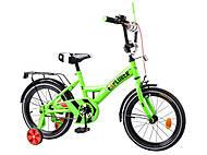 Детский велосипед «EXPLORER», зелёный, T-216112, тойс