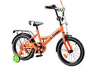Детский велосипед 16 дюймов «EXPLORER», оранжевый, T-216113, цена