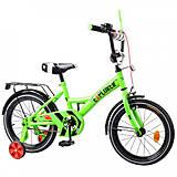 Велосипед EXPLORER 16 зеленый, T-216112