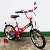 """Велосипед EXPLORER 18"""" red + black (T-21817), T-21817, купить"""