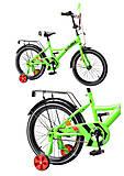 """Детский велосипед 18"""" «EXPLORER» зелёный , T-21819"""