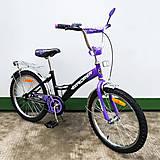 "Велосипед EXPLORER 20"" black + purple (T-22019), T-22019, купить"