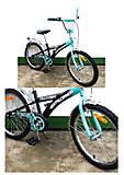 """Велосипед EXPLORER 20"""" black + turquoise (T-22018), T-22018, купить"""