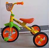 Велосипед «Комби» желтый, BT-CT-0009 YE