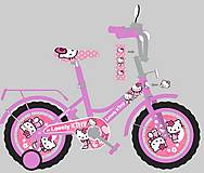 Велосипед Китти с ручным тормозом, 181805, игрушки