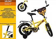 Велосипед Ламбоджини со страховкой, 181247, купить