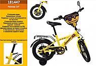 Велосипед оранжевый с ручным тормозом, 181447