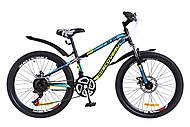 """Велосипед подростковый Discovery FLINT AM DD 2018 черно-салатно-синий 24"""", OPS-DIS-24-077, интернет магазин22 игрушки Украина"""