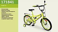 Велосипед с багажником и звоночком, 171841, фото