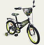 Велосипед с зеркалом, звонком, тормозом, 171824