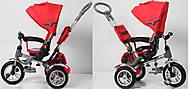 Велосипед складной козырек, надувные колеса 12'' и 10'' (красный), TR16005 КР, фото